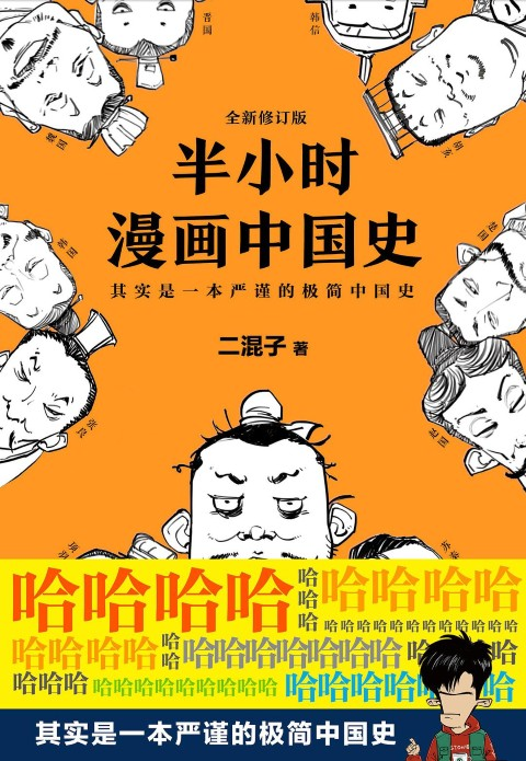 手绘中国地理地图pdf